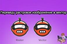 Оформлю шапку Вконтакте 13 - kwork.ru