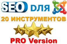 Премиум шаблоны для Joomla и WordPress 19 - kwork.ru
