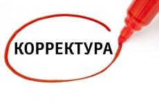 Предоставлю актуальную выписку из егрюл и егрип с ЭЦП 6 - kwork.ru