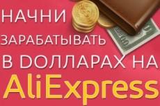 Премиум шаблоны для Joomla и WordPress 25 - kwork.ru
