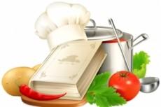 Рецепты 23 - kwork.ru