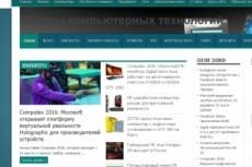 Составлю ТЗ по Пузату 11 - kwork.ru