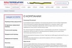 Создам личный кабинет 4 - kwork.ru
