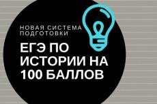 Информатика и ИТ, ЕГЭ по информатике 19 - kwork.ru