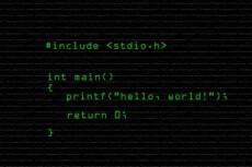 Напишу программу под Windows 59 - kwork.ru