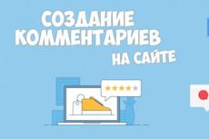 Ручное наполнение интернет-магазина товарами 23 - kwork.ru