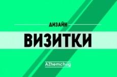 Создам афишу или постер. 2 варианта 35 - kwork.ru