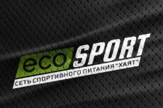 Дизайн Меню 36 - kwork.ru