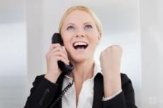 Прослушка и оценка звонков 33 - kwork.ru