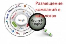 База компаний России или любого региона 26 - kwork.ru