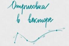Дизайн Брошюры, Каталога, Буклет 13 - kwork.ru
