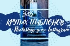 Услуги дизайнера в photoshop 12 - kwork.ru