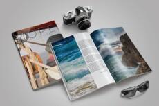 Создам 3д обложку книги 21 - kwork.ru