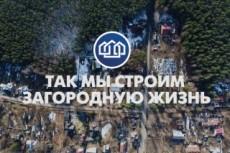 Хороший видеомонтаж ваших видео, и цветокоррекция 26 - kwork.ru