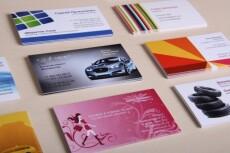 Дизайн открыток, пригласительных 6 - kwork.ru