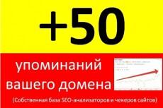 4 статьи, ссылающиеся на ваш сайт по методу удар шершня 18 - kwork.ru
