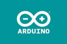 Напишу программу для arduino 9 - kwork.ru