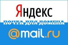 Веб-баннер 6 - kwork.ru