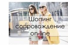 Составлю счета на оплату для клиентов, доверенности на получение ТМЦ 3 - kwork.ru