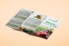 Дизайн буклета, брошюры 14 - kwork.ru