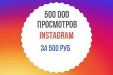 750 лайков youtube 21 - kwork.ru