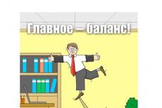 Оказание бухгалтерских услуг ИП и ООО 5 - kwork.ru