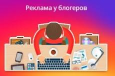 База Skype адресов для рекламы товаров и услуг 13 - kwork.ru