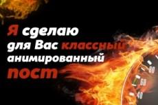 Оформление для YouTube канала 33 - kwork.ru
