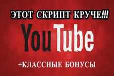 Игровой сайт +150 статей, и бонус 46 - kwork.ru