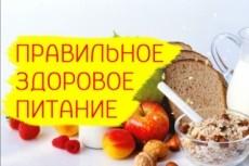Создам ящики Gmail. Yandex. Mail. Rambler. Yahoo 6 - kwork.ru