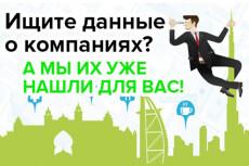 Ссылки Инстаграм компаний по любому виду деятельности 12 - kwork.ru