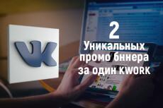 Дизайн групп вконтакте 22 - kwork.ru