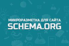 Установлю социальные кнопки на Ваш сайт 10 - kwork.ru