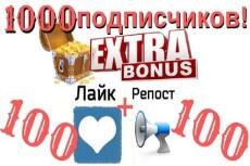 Продвижение вашей группы Вк +222 подписчика + 111 лайков +77 репостов 14 - kwork.ru