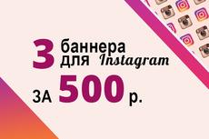 Сделаю дизайн страницы сайта 69 - kwork.ru