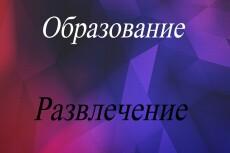 Быстрое редактирование текстов, онлайн переводов 16 - kwork.ru