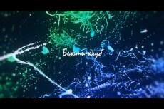 Сделаю видеомонтаж с ваших исходников 20 - kwork.ru