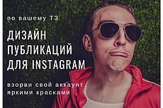 Дизайн футболки 14 - kwork.ru