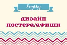 Создам два эксклюзивных календаря на год 18 - kwork.ru