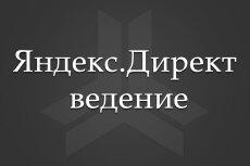 Копирайтинг 15 - kwork.ru