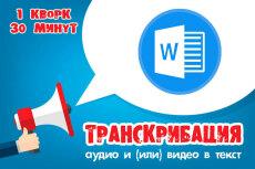 Поздравление в стихах на День рождения, свадьбу, любое торжество 28 - kwork.ru