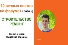 Статьи банки. Напишу статьи на тему банков 23 - kwork.ru
