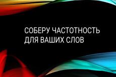 Качественный перенос кампаний из Яндекс Директ в Google Adwords 13 - kwork.ru