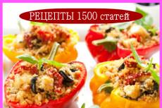 Продам сайт кулинарных рецептов 12 - kwork.ru