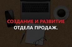 Подготовлю ваше приложение к публикации в Play market 17 - kwork.ru
