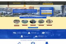 Готовый лэндинг пейдж - одностраничный сайт по ремонту квартир 5 - kwork.ru