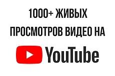 Почта для домена 17 - kwork.ru