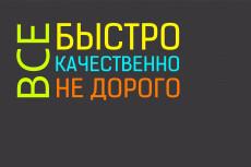 Логотип в 3 вариантах 22 - kwork.ru