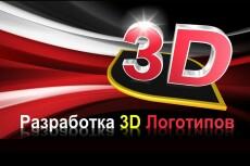 Оригинальный Логотип 27 - kwork.ru