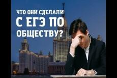 Редактура и исправление ошибок 17 - kwork.ru